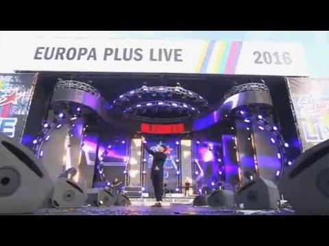 Alekseev – Снов Осколки @ Европа Плюс