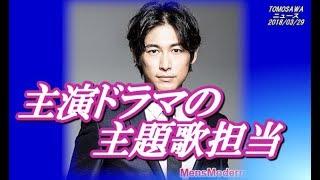 新連続ドラマ 「モンテ・クリスト伯 -華麗なる復讐(ふくしゅう)-」 (フジテレビ系) の主題歌を担当する。