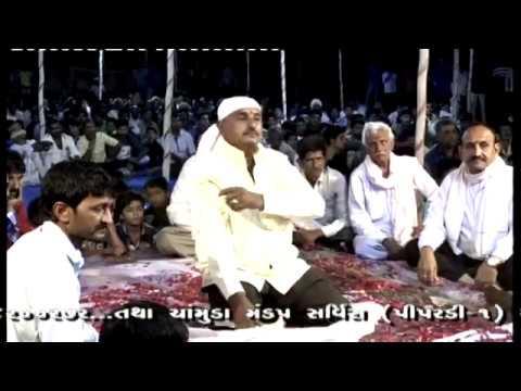 Mojila Mama Tamari Duniya Diwani | mozila mamadev