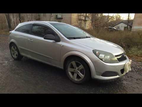 Продается Opel Astra GTC 2008 г 1.6  л МКПП за 255000 р.
