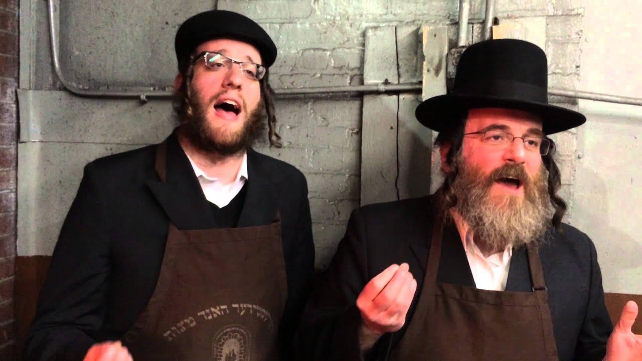 Isaac Honig & Volvy Adler At Kerestirer Matzah Bakery