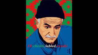 اعمر الزاهي رحمه الله  في رفدة خلوي  2002 Amar Ezzahi El Kheloui