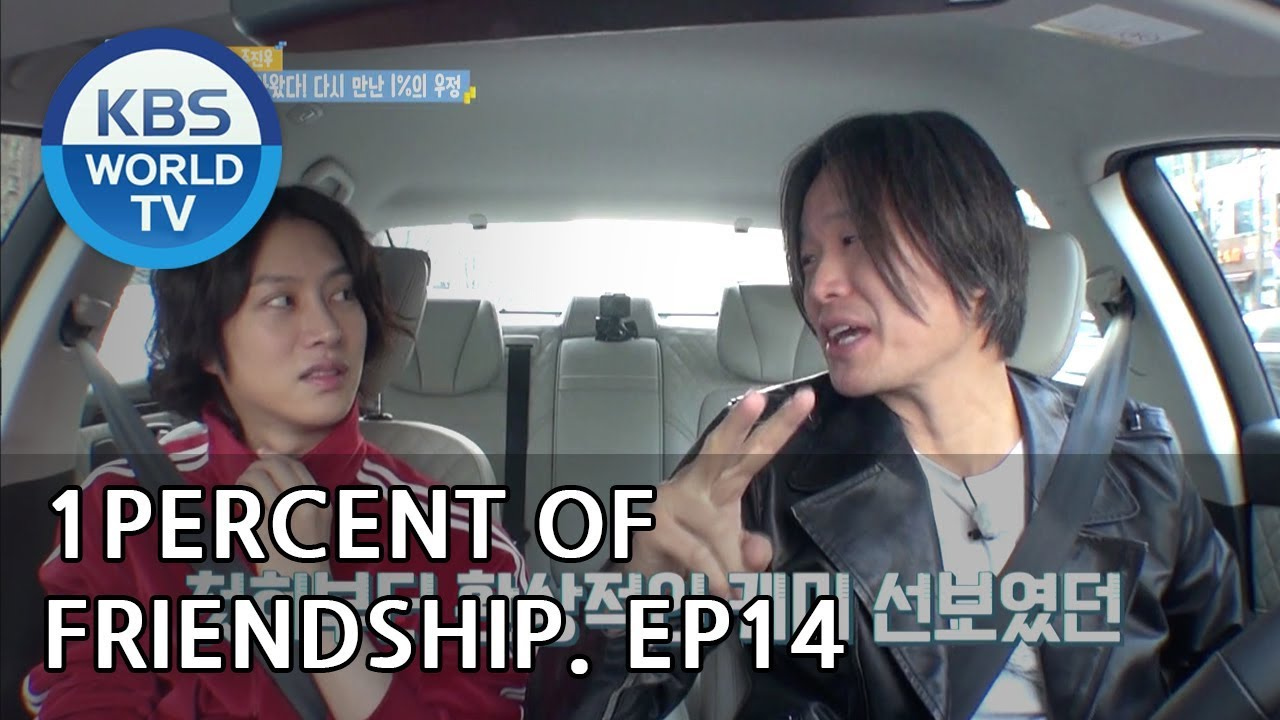 1 Percent Of Friendship I 의 우정 Ep 14 Eng 2018 09 11
