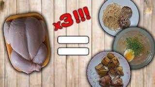 Что приготовить из целой курицы? Готовим 3 блюда из одной курицы - суп, котлеты, курица с картошкой