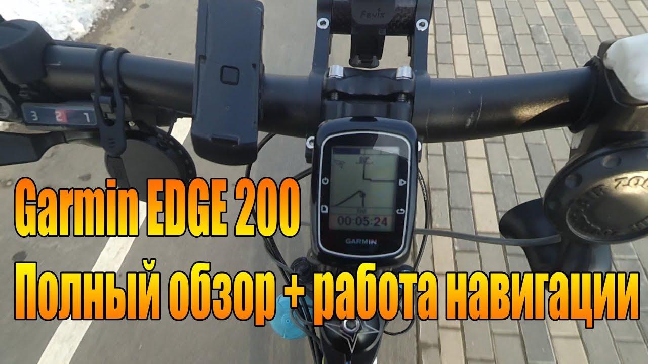 YOL BİSİKLETİNE GEÇİŞ! Mosso Cavalier test -4K- #bisikletvlog