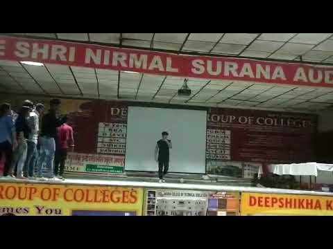 Deepshikha college
