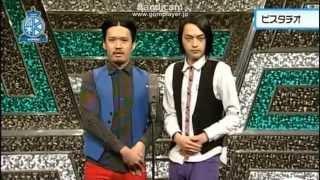 http://azabuten.chu.jp/youtube_lpo/index.html ↑ クリック ピスタチオ...