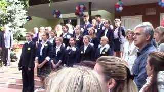 Линейка 1 сентября 2015, Гимназия 11, г .Королев, 2-9 классы