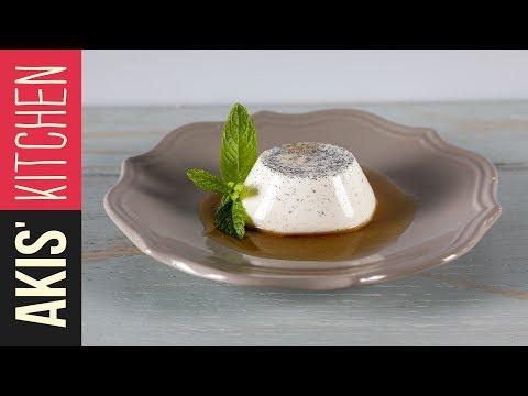 Panna Cotta | Akis Kitchen
