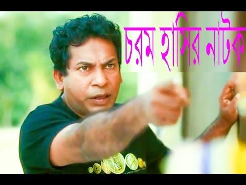 Top Ten Bangla Natok in 2017