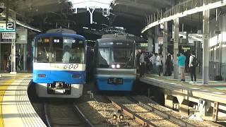 京急606F 快特→普通高砂行57H 品川