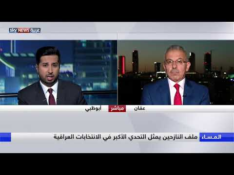 ملف النازحين يمثل التحدي الأكبر في الانتخابات العراقية  - نشر قبل 5 ساعة