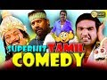 Tamil Movie Comedy Scenes |  Tamil Comedy | Tamil Movie Latest Comedy Scene 1080 HD