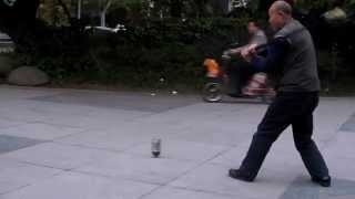 Chinese street games