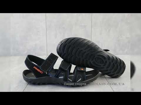 """Босоножки мужские Rivest C 1 Adidas в интернет магазине """"Линия спорта"""""""