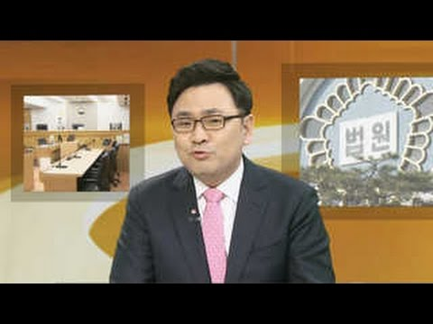 [뉴스현장] 농협중앙회장 선거, 부정 얼룩지나?