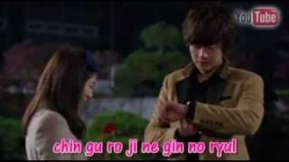 G.Na - Kiss Me