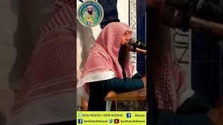 Amll ki qaboliyat? | عمل کی قبولیت؟ | qari sohaib ahmed meer muhammadi