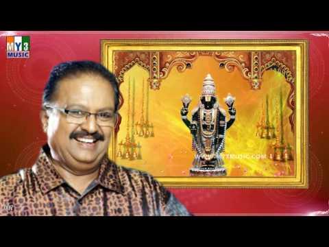 Thandanana   S P Balasubrahmanyam   ANNAMAYYA KEERTHANALU   ANNAMAYYA SONGS   BHAKTHI SONGS