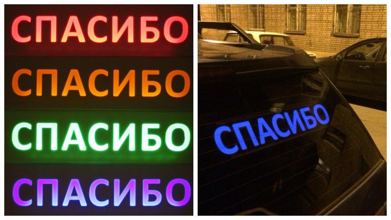 Защитные противоударные 3d стекла на айфон в магазине killprice24. Ru недорого. Купить стекло для iphone 5/5c/5s/se, iphone 6/6s/6s plus,