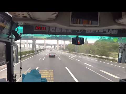 road from shanghai (上海) to ningbo (宁波)