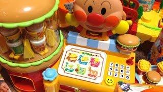 Anpanman Hamburger Shop Toy アンパンマンおもちゃ ハンバーガーショップ