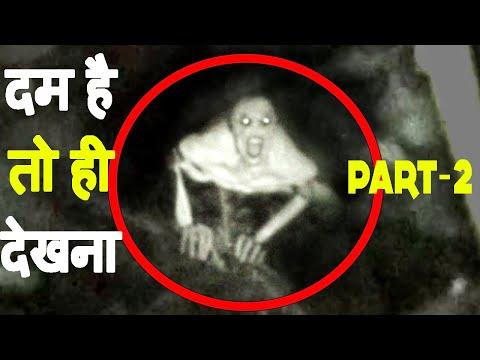 जब गुफाओ में देखे गए रहस्य्मय जानवर. Mysterious Creature Found In Cave.