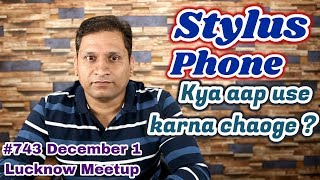 #743 16 Camera Phone, Infinity O, Nokia 8.1, Vivo Nex2, Color OS6, Super VOOC Charging,