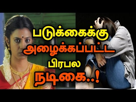 South Indian Actress Kasthuri States Facts in Film Industry #southindianactress #kasthuri