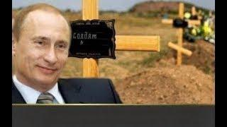 """""""Вагнеровская"""" мясорубка. Расcказ вдовы и мнение бывшего военного"""