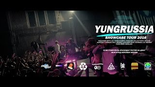 09.05 | MOSCOW | YUNGRUSSIA TOUR EPISODE II: SPRINGBREAK