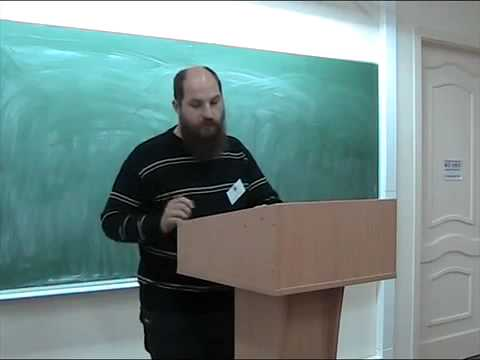 Православное богословие понятие, структура, смысл