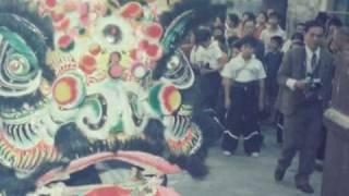 大圍村國術組1977年 - 1
