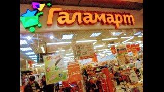 видео купить в Казани по выгодной цене