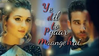 hayat murat 💙👉Aksar is duniya me song||whatsapp status||💛💜