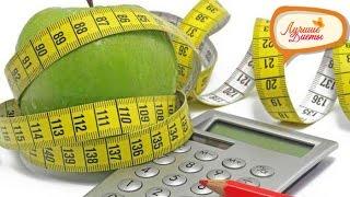 Как рассчитать диету Дюкана. Личный опыт