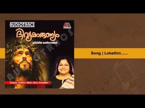 Various Artists – Christian Devotional Songs