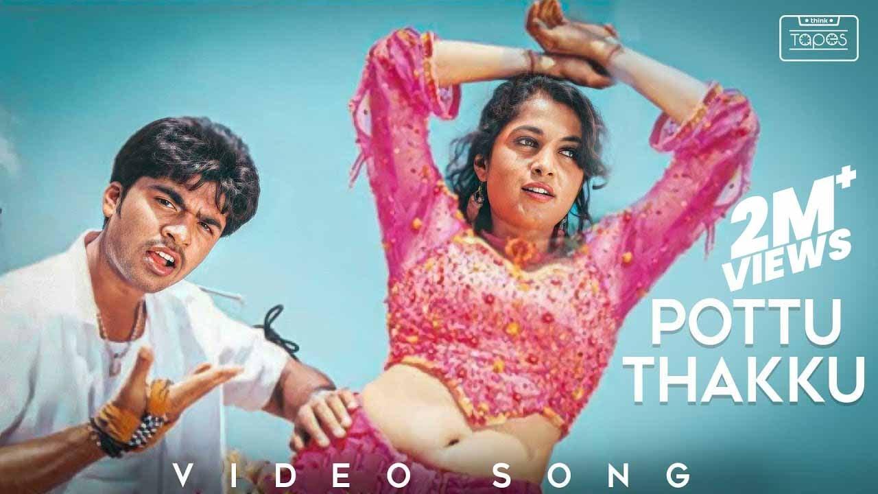 Download Pottu Thakku Video Song - Kuththu   Silambarasan TR   Ramya Krishnan   Srikanth Deva
