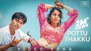 Pottu Thakku Video Song - Kuththu | Silambarasan TR | Ramya Krishnan | Srikanth Deva