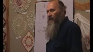 Грамота Жизни ведущий Александр Степанович Беликов   лекция 12