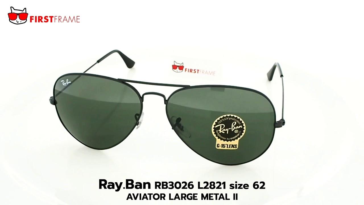 6088b79bab RayBan RB3026 L2821 AVIATOR LARGE METAL II - YouTube