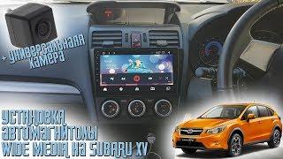 Установка автомагнитолы Wide Media на Subaru XV