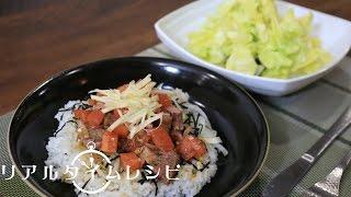 人気料理家高橋善郎さんが、15分以内に2品献立(2人分)を作る段取りを...