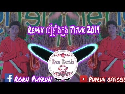 Remix Quach Tuan Du