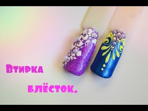 Дипломы по дизайну ногтей и наращиванию ногтей