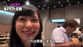 【山本 茉央(MAO YAMAMOTO)】 HKT48チームH ニックネーム:まおパニ ...