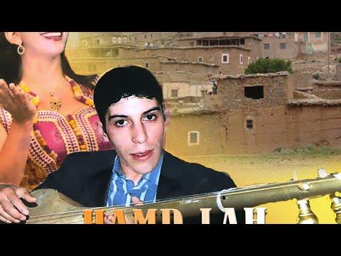 Ahmed Lah Ouald Rouicha -أحمد الله رويشة ، كتر همي أو زاد تخمامي