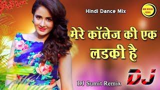 Jise Dekh Mera Dil - DJ Sumit