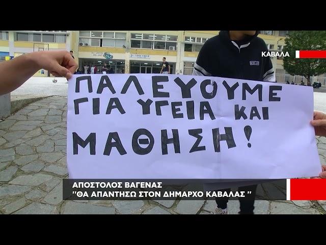 Επιστολή στήριξης Μουριάδη υπέρ των μαθητών για τις συγχωνεύσεις των τμημάτων
