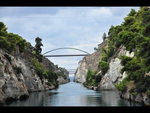 La Grèce - La région Argolide - Canal de Corinthe.